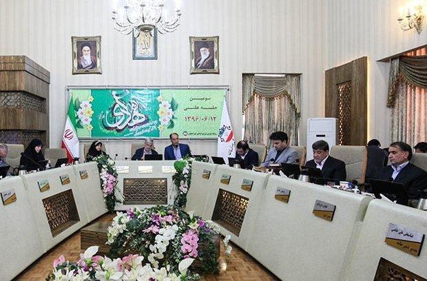 طرح الحاق 3 پهنه به منطقه 4 اصفهان با مخالفت زیاد تصویب شد