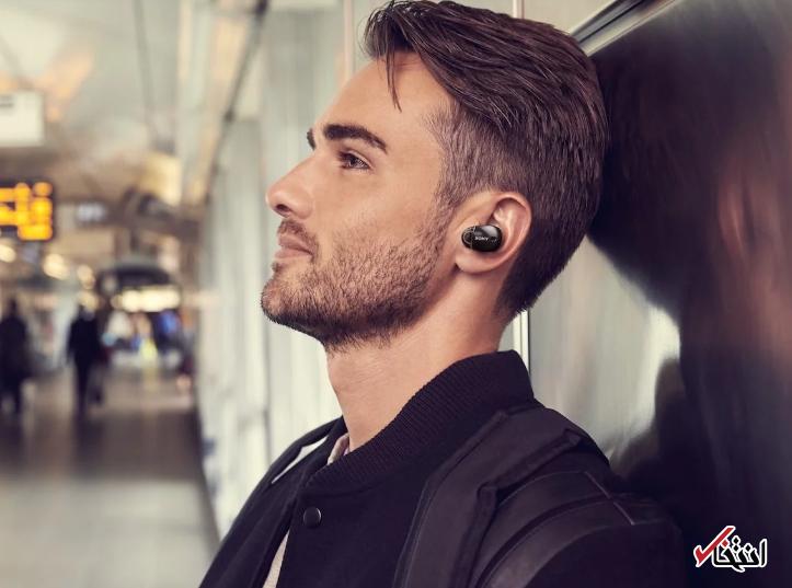 آشنایی با جدیدترین هدفون وایرلس سونی ، سیستم هوشمند ضد نویز، کنترل صدای انطباقی