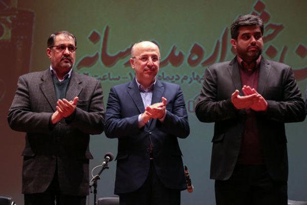 معرفی برگزیدگان نخستین جشنواره مد و رسانه