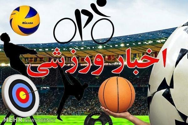 رقابت های کبدی جام فجر در قزوین برگزار گردید