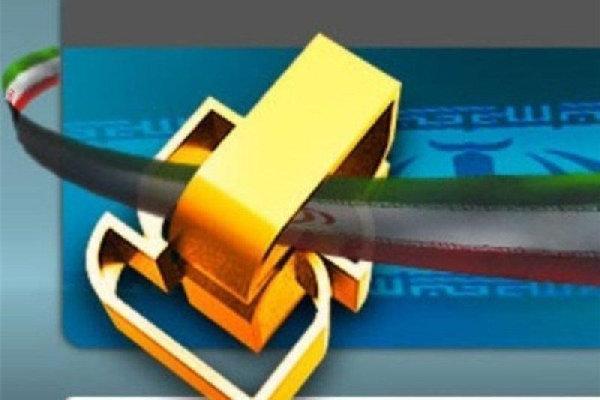 تحقق 130 درصدی برنامه بازنگری استاندارد ملی در گلستان