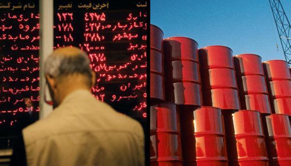 عرضه نفت خام و میعانات گازی با تسهیلات جدید در بورس