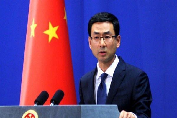پکن: آمریکا سعی می نماید شرکت های چینی را سرکوب کند، شرم آور است