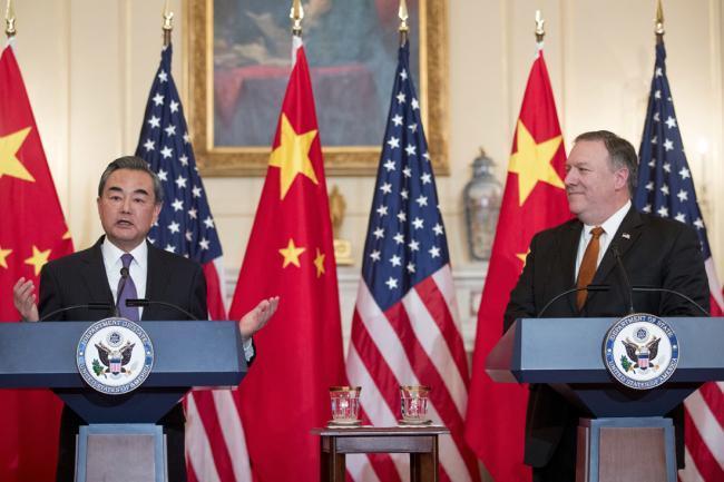 اقدامات آمریکا به منافع چین لطمه می زند