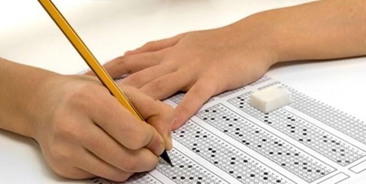 فرصت مجدد ثبت نام برای داوطلبان دوره های کاردانی به کارشناسی