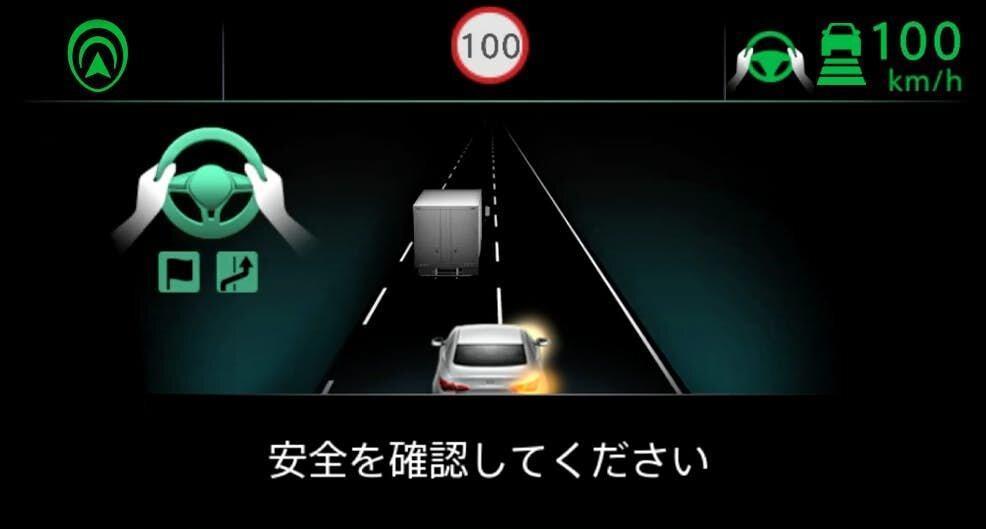 رونمایی از دومین نسخه فناوری راهنمایی خودران خودرو