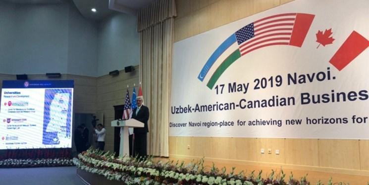 ازبکستان، آمریکا و کانادا 150 میلیون دلار قرارداد امضا کردند
