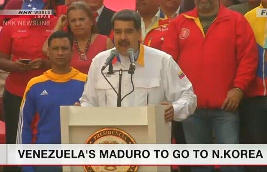 مادورو به کره شمالی می رود