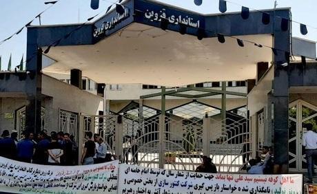 انجمن اسلامی دانشگاه امام خمینی(ره) خواستار پرداخت وام اضطراری به کارگران کنتورسازی شد