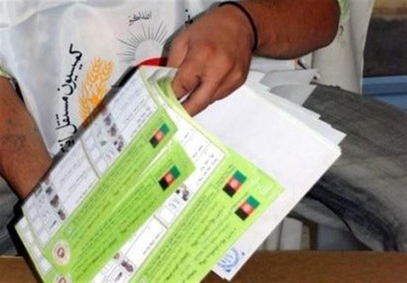 دادگاه عالی افغانستان اهرم فشار تیم های حاکم برای مشروعیت آرای غیربیومتریک