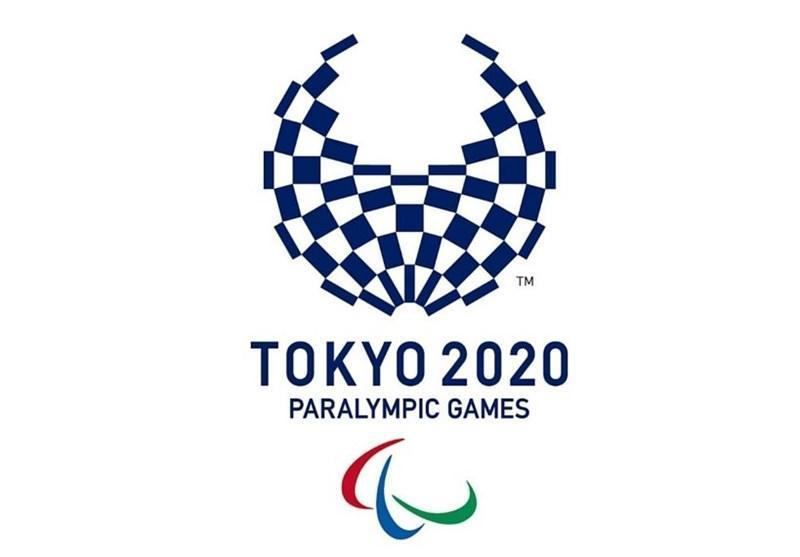 ایران تاکنون چند سهمیه پارالمپیک 2020 توکیو را کسب نموده است؟
