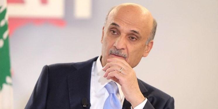 سمیر جعجع استعفای وزیران حزب خود از کابینه لبنان را گفت
