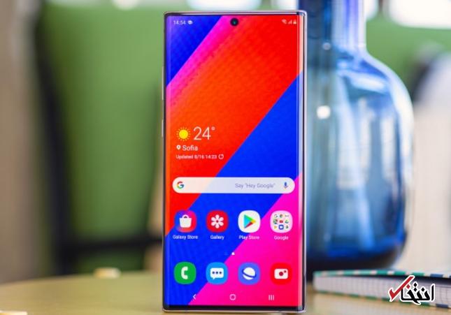 خبری از به روزرسانی پایدار اندروید 10 برای گوشی های گلکسی نوت 10 و نوت 10 پلاس نسخه 5G سامسونگ نیست