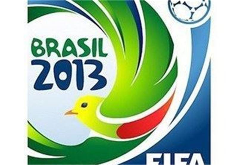 ژاپن با برزیل همگروه شد، اسپانیا با اروگوئه