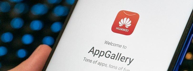 دور جدید رقابت AppGallery با مارکت های مطرح؛ هوآوی تمام درآمد را به توسعه دهندگان می دهد