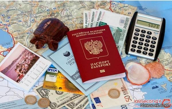 روش های مراقبت از پول در مسافرت