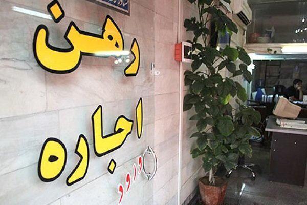 بهترین موقعیت های خرید ملک در تهرانپارس، سعادت آباد و پونک در سامانه کیلید