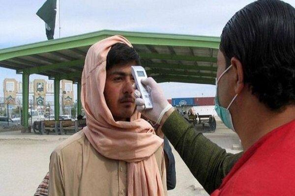 شمار مبتلایان به کرونا در افغانستان به 6664 نفر رسید