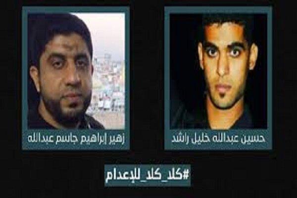 تشدید موج سرکوب ها علیه انقلابیون بحرینی