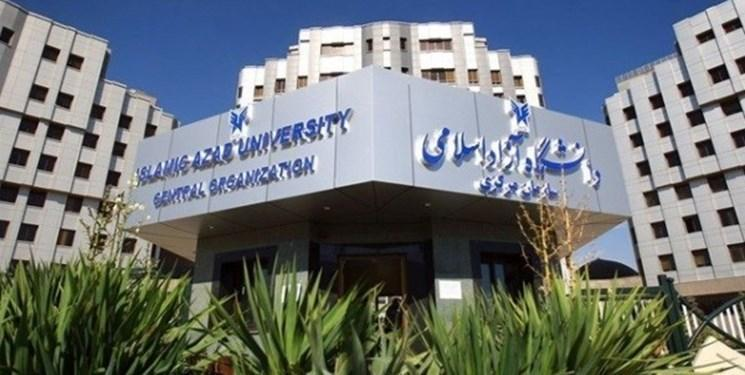 جزئیات برگزاری ترم تابستانی دانشگاه آزاد ، شروع ثبت نام از 28 تیرماه