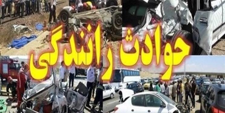 کاهش 10 درصدی تصادفات رانندگی طی 2 سال گذشته در تهران