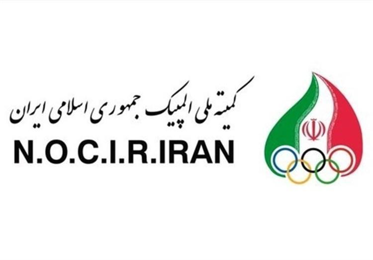 (عکس) عدم تأیید اساسنامه کمیته ملی المپیک!