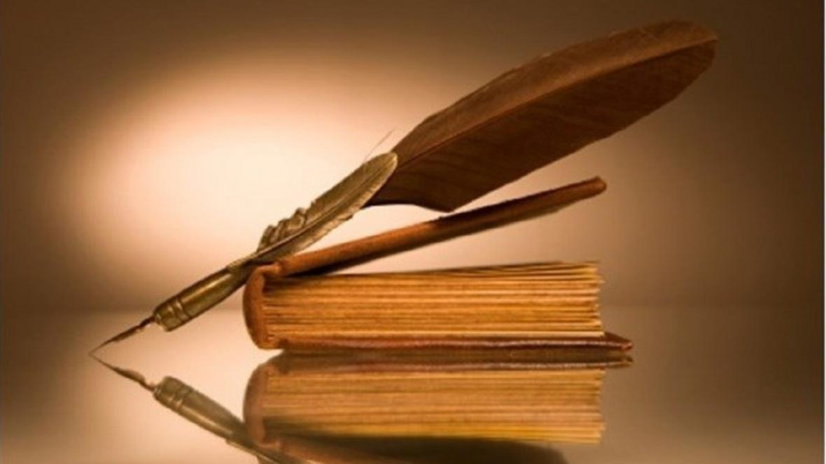 ابومِخْنَفْ و روایت واقعه کربلا در مقتل الحسین (ع)