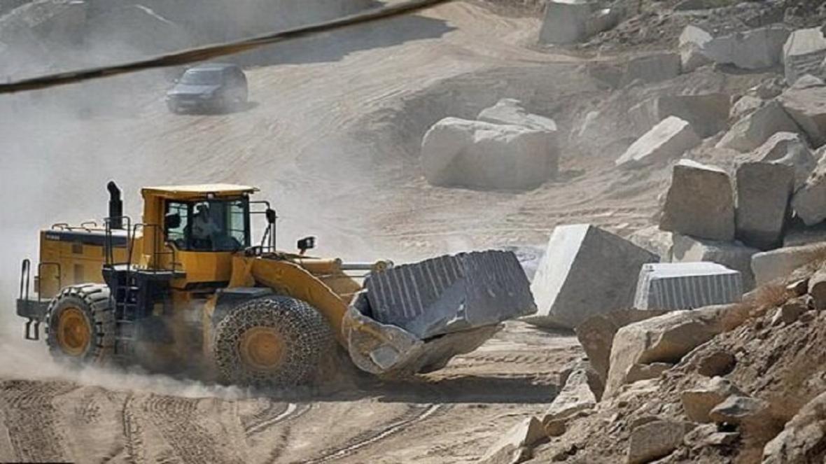 افزایش 7 درصدی استخراج مواد معدنی چهارمحال و بختیاری