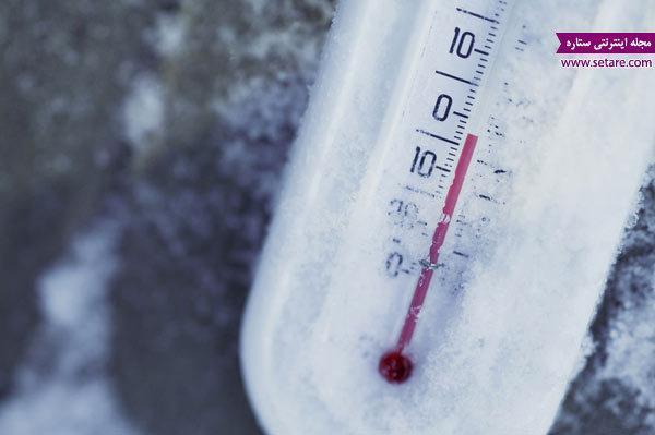 نکاتی مفید در گذراندن روزهای سرد