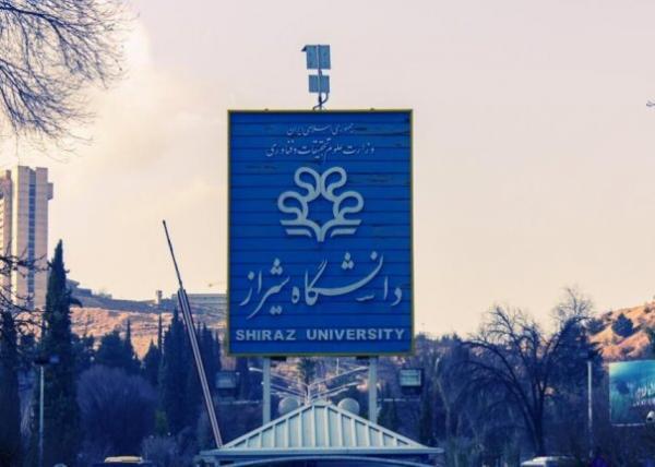 دانشگاه شیراز در جشنواره بین المللی حرکت به عنوان دانشگاه برگزیده معرفی گردید خبرنگاران