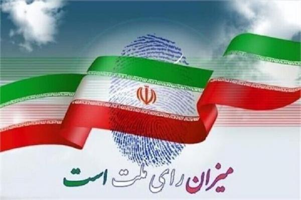 خبرنگاران 624 نفر برای داوطلبی انتخابات شوراهای شهر دراستان سمنان ثبت نام کردند
