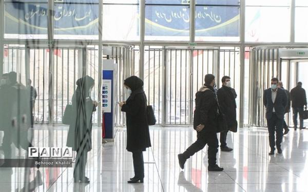 ممنوعیت صدور و ابطال در شعب بانک ها لغو شد