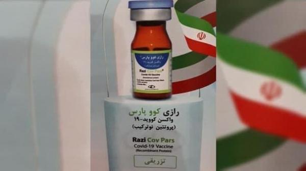 مرحله دوم تست انسانی واکسن رازی کوو پارس خرداد 1400 شروع می گردد