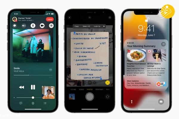 iOS 15؛ مشخصات و ویژگی های کامل