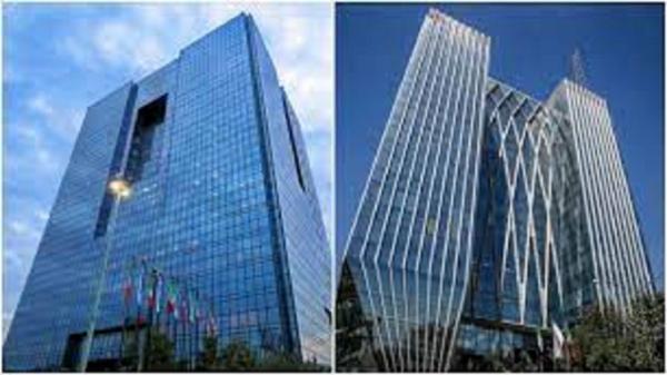 آیا تغییر رئیس کل بانک مرکزی بر بازار سرمایه اثر می گذارد؟