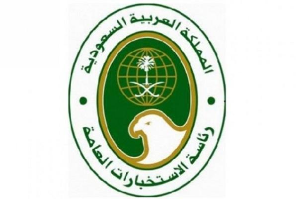 ردپای سرویس جاسوسی سعودی در ناآرامی های اخیر در عراق