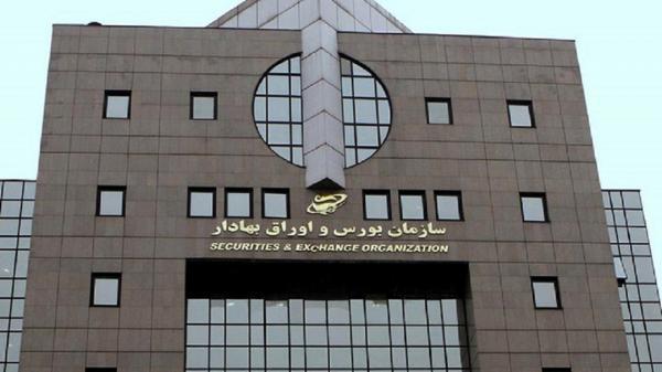 رسیدگی به موضوع کشف ماینر در بورس تهران در دستور کار کمیته رسیدگی به تخلفات