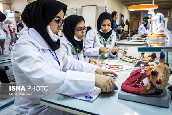 تسهیلات دانشگاه تربیت مدرس برای رتبه های برتر ارشد علوم پزشکی